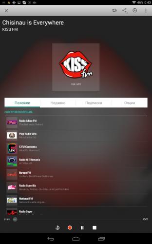 tunein radio 4pda