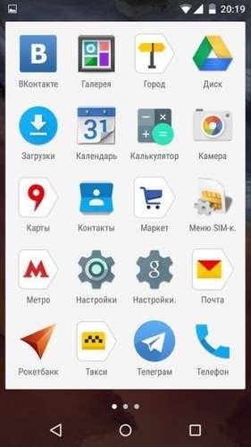 Как Установить Иконки На Андроид