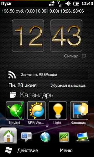 Dynamic Operator Name 7.5 2013 Г На Андроид
