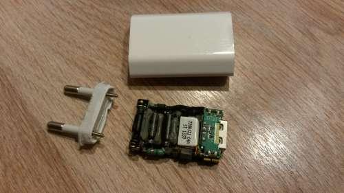 Улан-Удэ попасть ремонт зарядка для айфона болит под