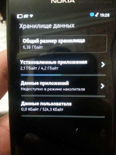 Андроид Режим Накопителя