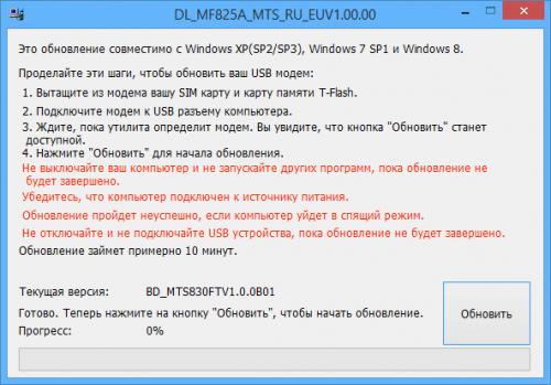 Guestbook cgi start как заработать qpst 20 0 6 7 работа в интернете одежда из украины