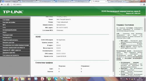 huaweicalc win32.rar 3 37 мб