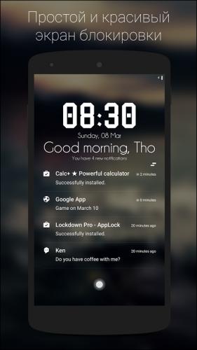 Скачать Блокировку на Экран на Айфоне