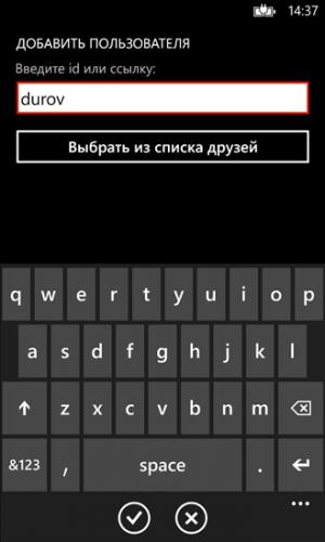 ВКонтакте - 4PDA на Android без интернета
