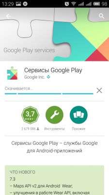 Сервисы Google Play скачать сервисы Гугл Плей на Андроид