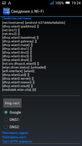 lemeleme for android
