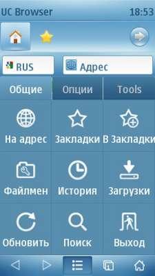 nokia c1-01 uc browser 7.3