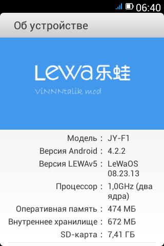 Huawei Y511-U30 Прошивка