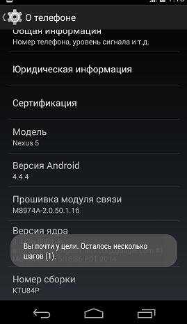 Lge android net mtp device скачать драйвер