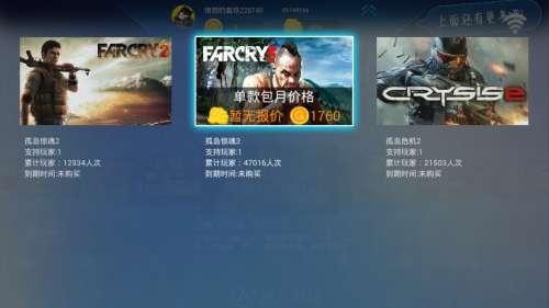 Xbox Cloud - 4PDA