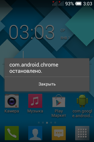 Mobile upgrade s скачать
