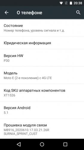 Motorola Moto E 2ND Gen Xt1528 Прошивка | Somi