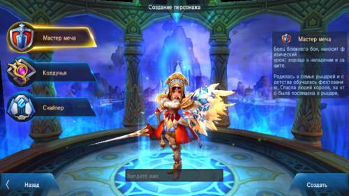 Скачать Игру Sword Of Chaos На Компьютер - фото 6