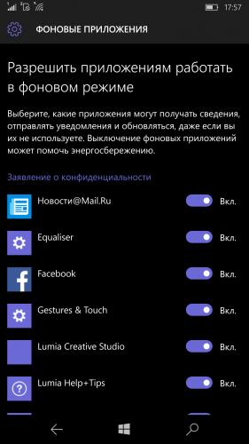 Как сделать чтобы приложение всегда запускалось от имени администратора