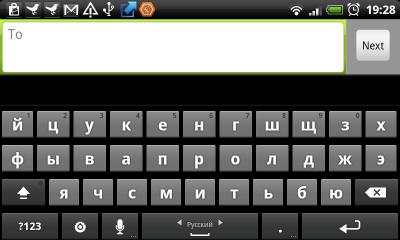 клавиатура для андроид 4pda - фото 2