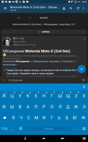 казаки андроид 4pda