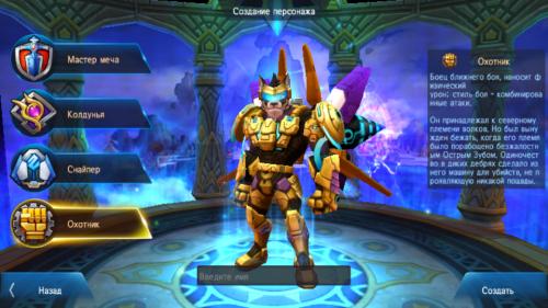 Скачать Игру Sword Of Chaos На Компьютер - фото 10