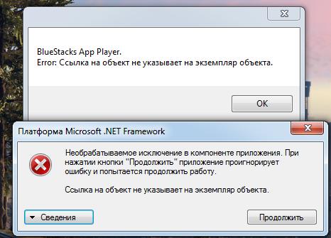 Бесплатно: - LSender VK v 4 8 7 - программа для рассылки Вконтакте