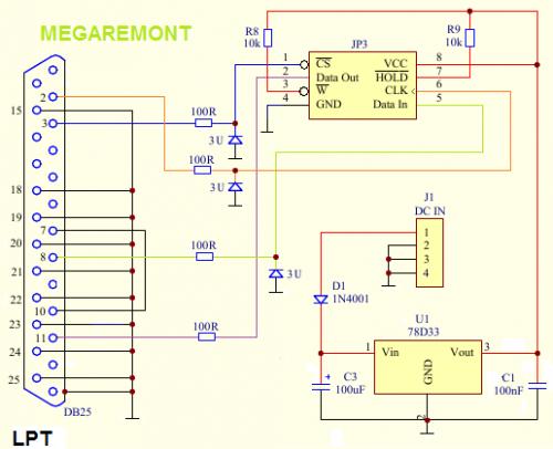 BIOS SPI Flash Programmer.png - u0420u0430u0437u043cu0435u0440: 31,72 u041au0411.