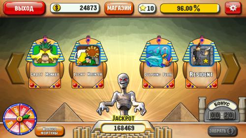 Игровые автоматы android 4pda ok.ru игровые автоматы