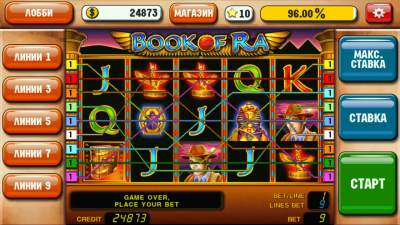 беспроигрышная стратегия на казино 999
