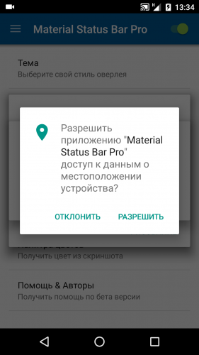 material status bar pro apk 10.9