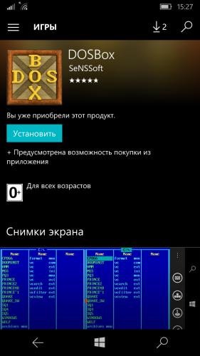 Как сделать на весь экран dosbox 3