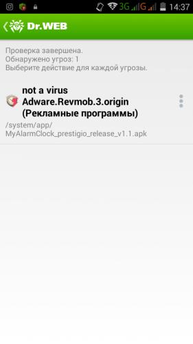 Вирус виде не исчезающего окна порно сайта как избавиться