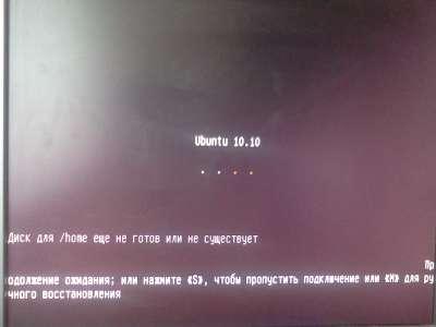 Записываем на внешний диск ntfs mac