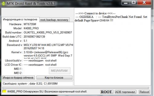calibкалибровка для лнова а859 файл
