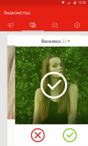 Знакомства С Мтс В Беларуси