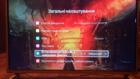 Kivi Smart Tv Android 4pda