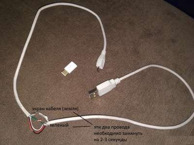 Инженерный кабель как сделать 98