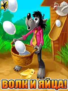 скачать игру на телефон ну погоди яйцелов - фото 6
