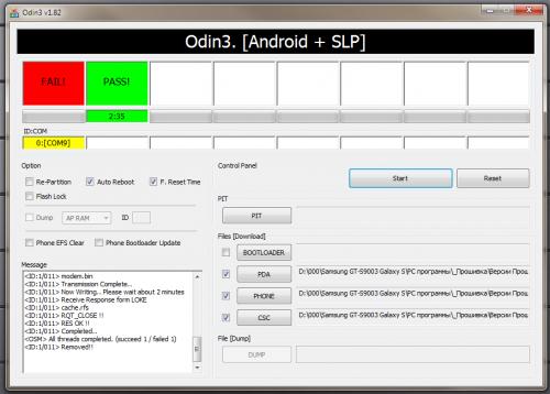 Motorola - для новичков архив - gsmforum ru российский gsm
