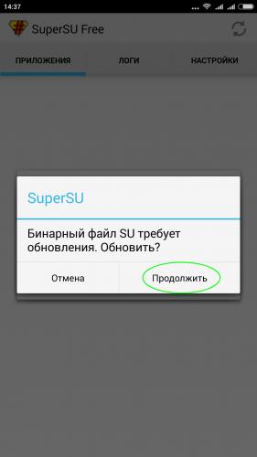 Почему не обновляется бинарный файл supersu хотя root есть