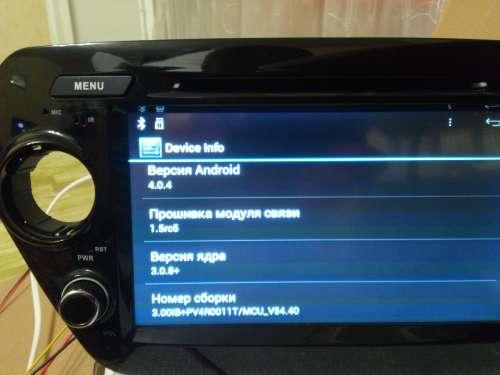 китайская автомагнитола плохо ловит радио