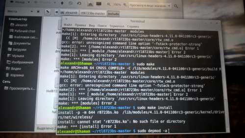 LINUX на UEFI 32bit - 4PDA