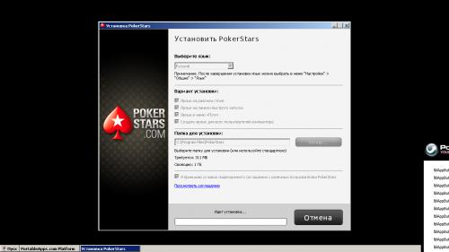 How To Use Exagear Windows Emulator