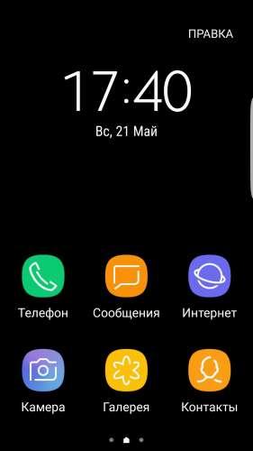 Samsung SM-N9005 Galaxy Note 3 LTE - Неофициальные прошивки