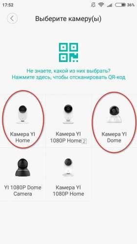 Xiaomi YI Home Camera 720p - Обсуждение - 4PDA