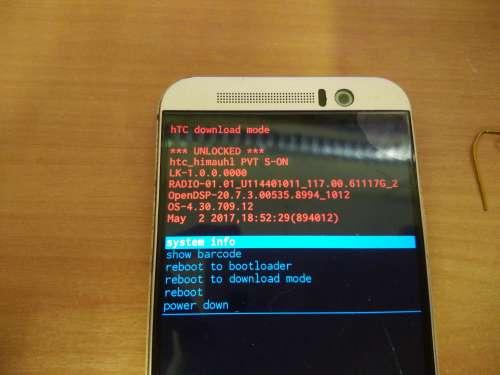HTC One (M9) - Прошивки - 4PDA