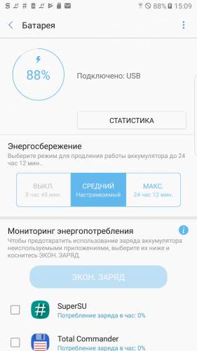 Samsung SM-N910F Galaxy Note 4 - Кастомные прошивки - 4PDA