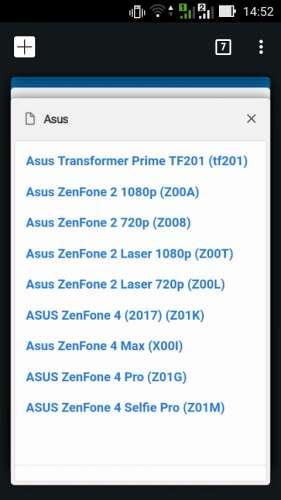 Asus Zenfone Go ZB500KG - Обсуждение - 4PDA