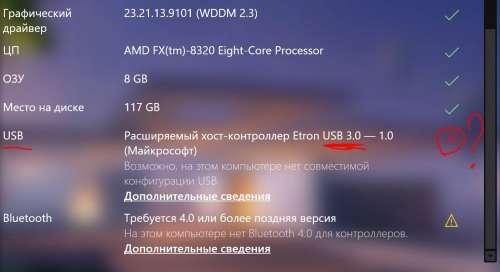 Windows Mixed Reality (Lenovo, Acer, Dell, HP, Samsung Odyssey) - 4PDA