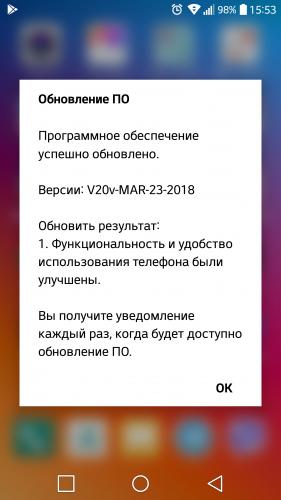 LG G5 - Прошивки - 4PDA