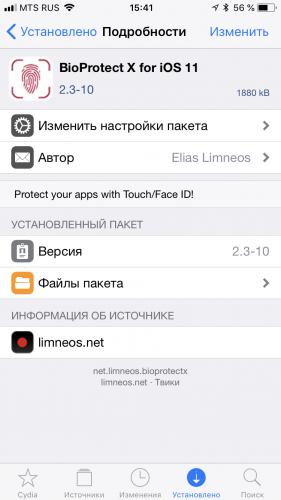 Список твиков для iOS 11 - 4PDA