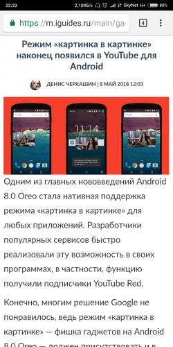 Xiaomi Redmi 5 Plus / Note 5 India - Обсуждение - 4PDA