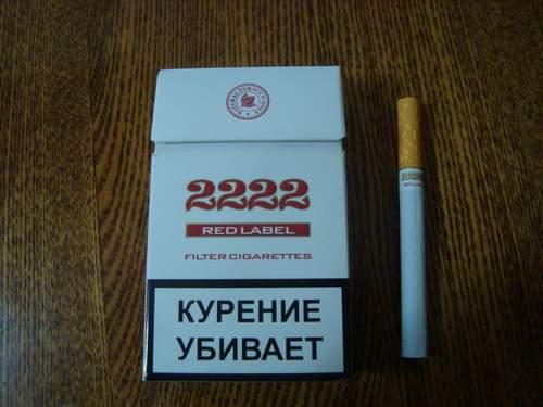 Сигареты 2222 красные купить торговля табачными изделиями возраст